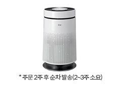 [YBM인강] LG 퓨리케어 360 공기청정기