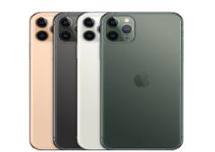 [YBM인강] iPhone11 Pro Max 256GB