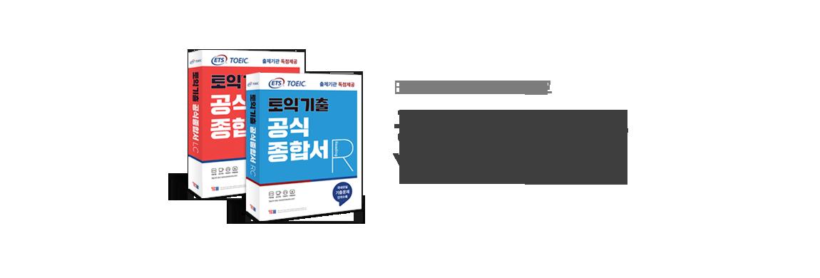 YBM 브랜드전