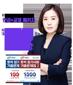 박혜원_1000 vol.2_수강예약