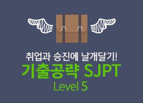 53_list_thumb.png