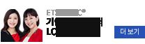 ETS TOEIC® 기출 공식종합서 LC/RC