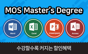 MOS Master's Degree