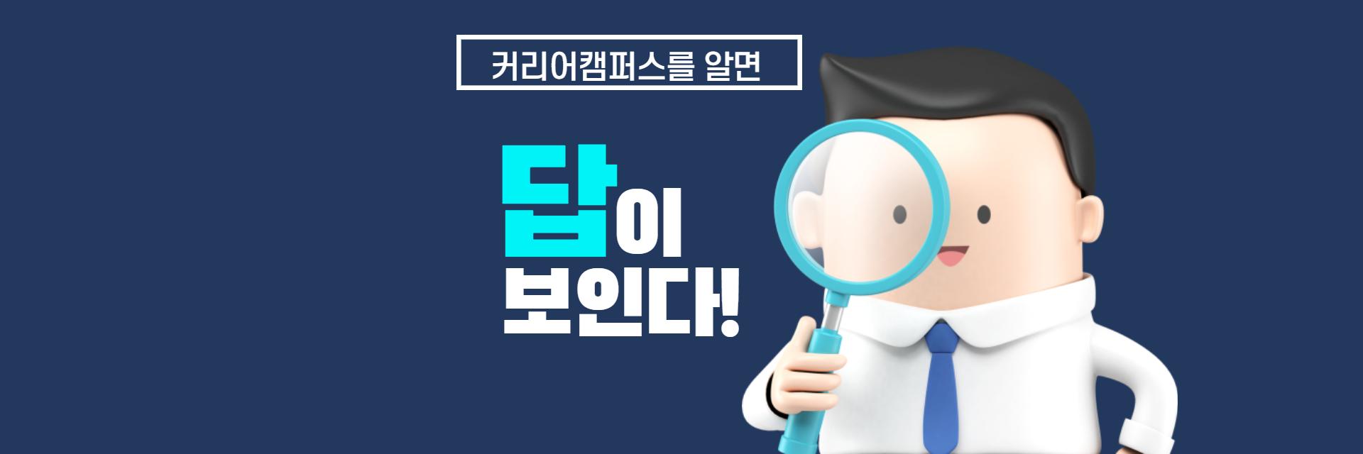 MOS Master] 강남강의