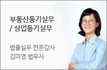 김미영_thum.jpg