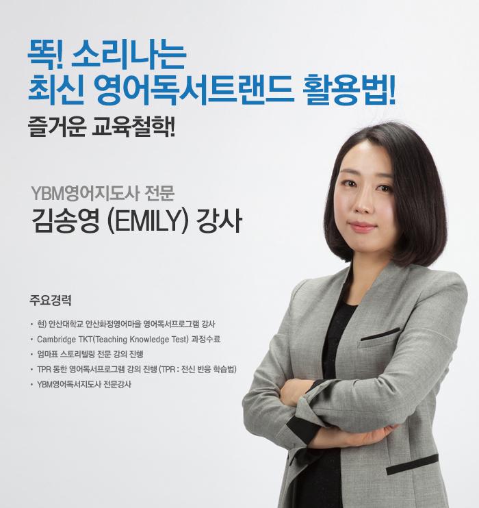 김송영_sum.jpg