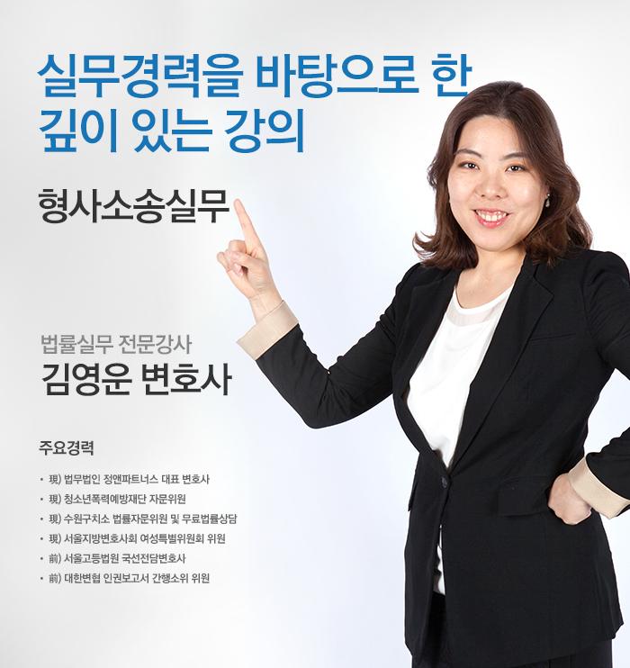 김영운_thum.jpg