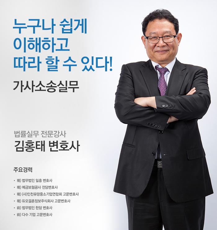 김홍태_thum.jpg