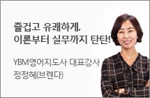 정정혜_sum.jpg