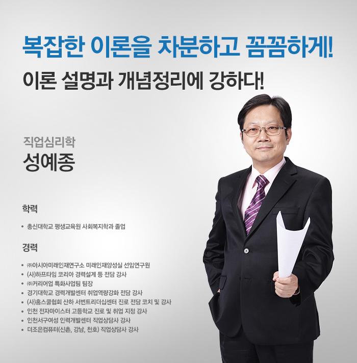 thum_seungyeejong.jpg