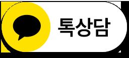 YBMCC 마케팅 과정 카카오채널