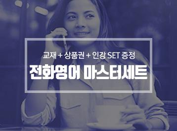 http://upsisa.ybmsisa.com/platform/www_ybm_co_kr/hub/curation/1708/2017083095524979.jpg