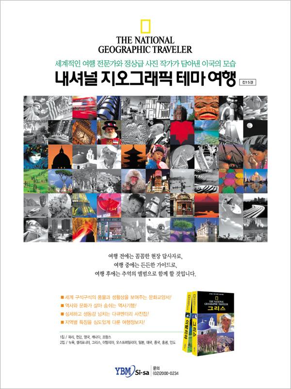 전체 제목 출처 ybm si sa 사전 시리즈 잡지 광고