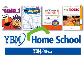about ybm 사진 으로 보는 ybm ybm home school 탄생