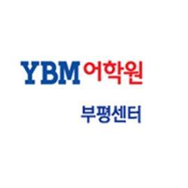 [부평]전문강사 강사소개 이미지