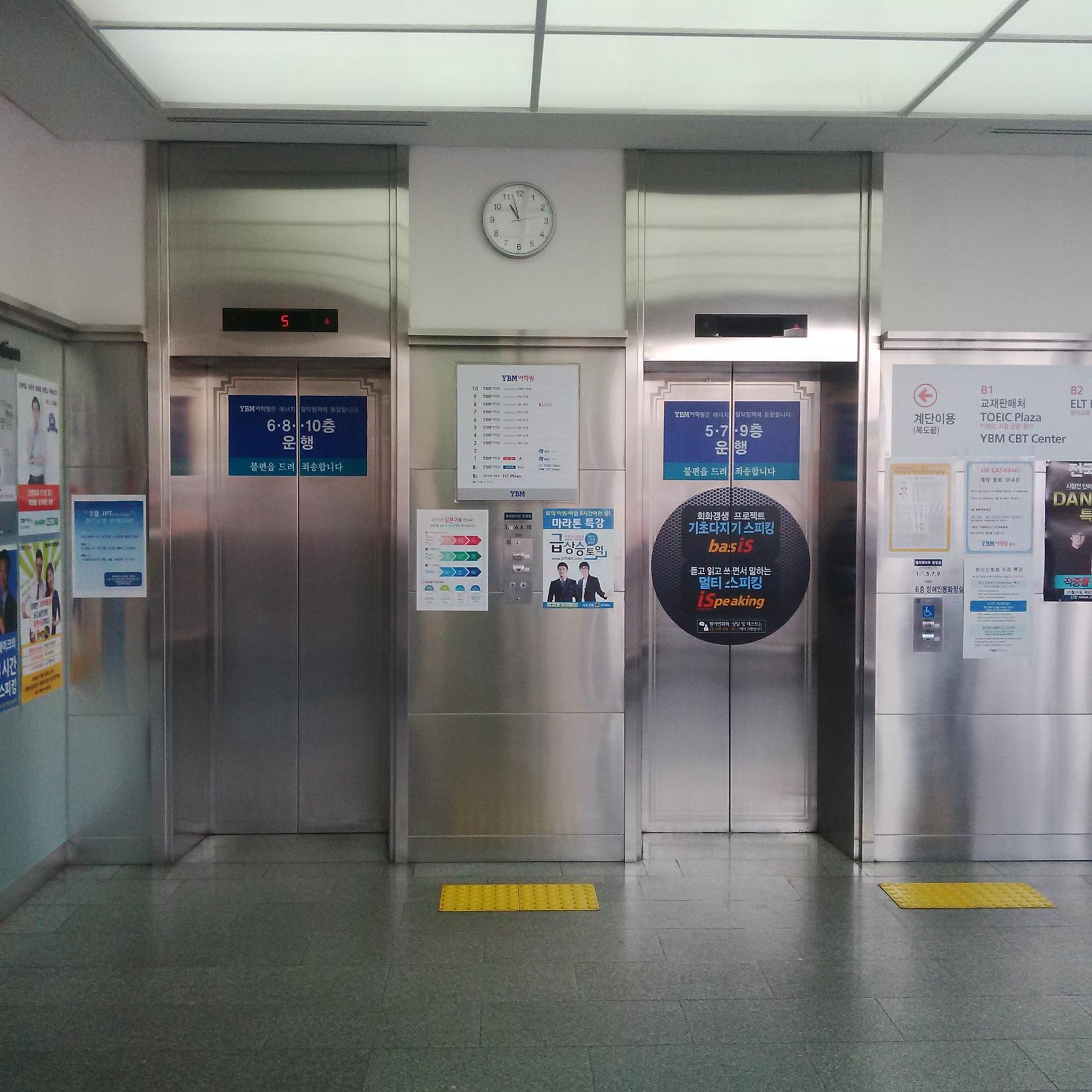 1층 엘리베이터