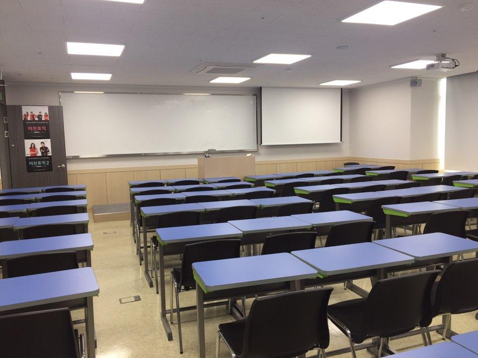 대형 강의실 2