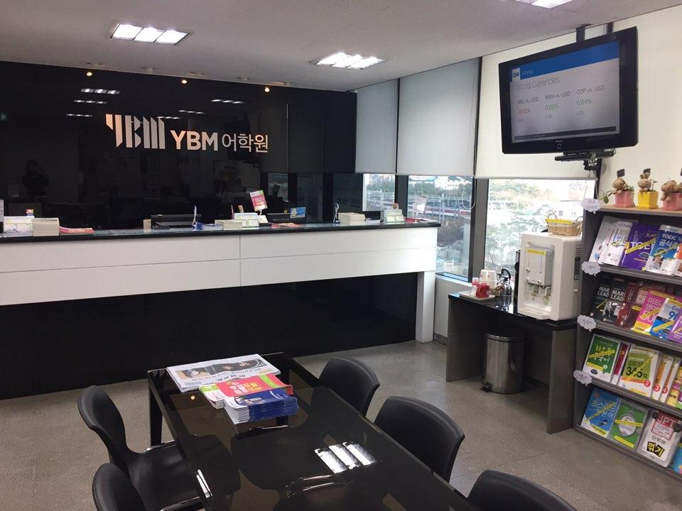 YBM영등포센터 5층 로비