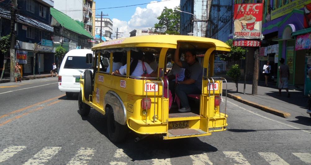 필리핀국가정보