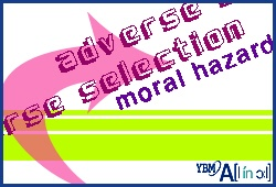 adverse selection versus moral hazard Adverse selection vs moral hazard adverse selection and moral hazard always result in one party benefiting over the other mainly because they have more information or they bear lower levels of responsibility which make way for acting recklessly.
